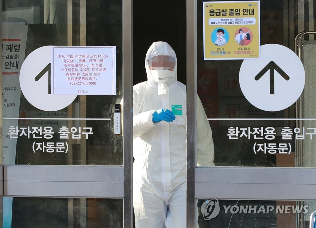 韩国4例新冠确诊病例治愈并解除隔离