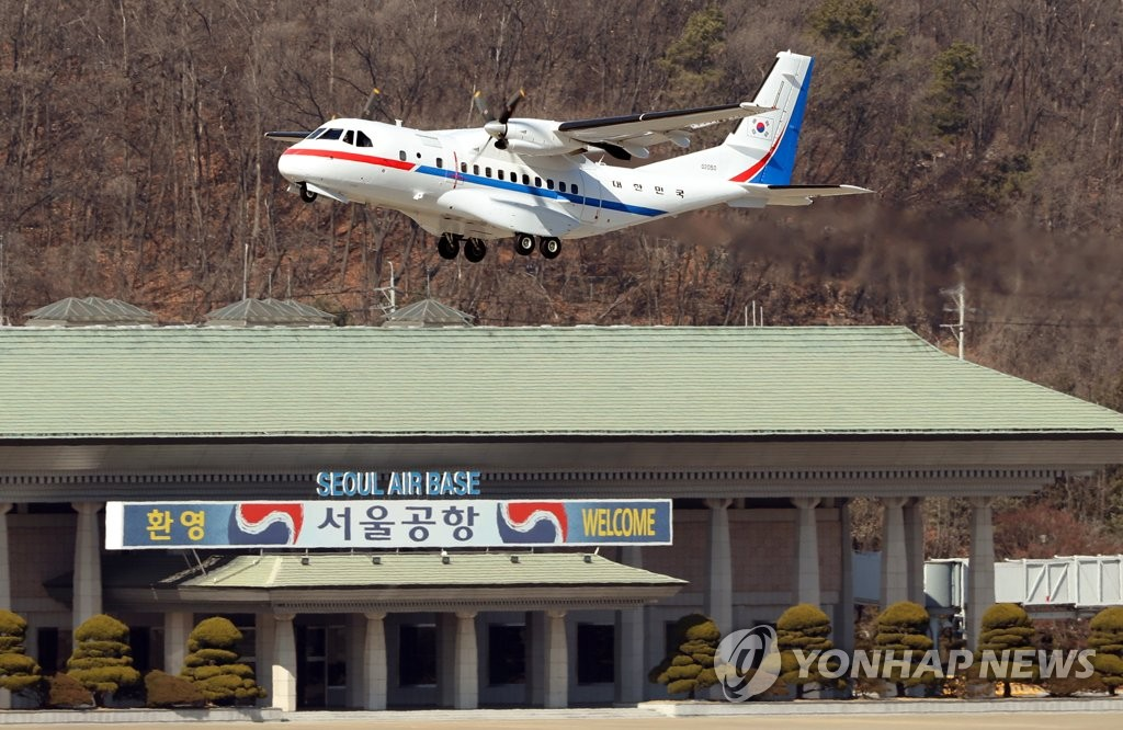 """""""钻石公主""""号韩国乘客和家属回国后将隔离14天"""
