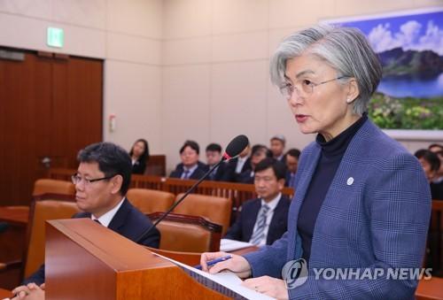 韩外长:将继续力促韩中高层交流