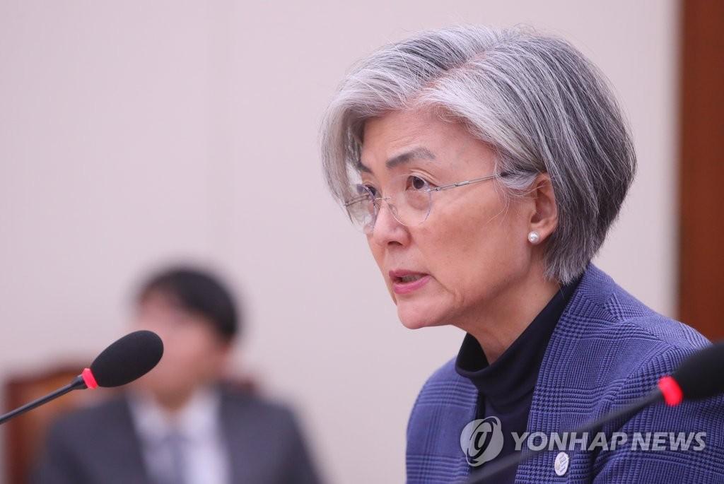 2月18日,在国会外委会全会上,康京和答议员问。 韩联社