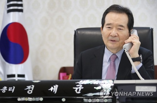韩总理致电慰问在华韩国医生