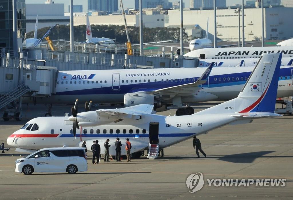 """韩总统专机将接回7人离开""""钻石公主""""号"""