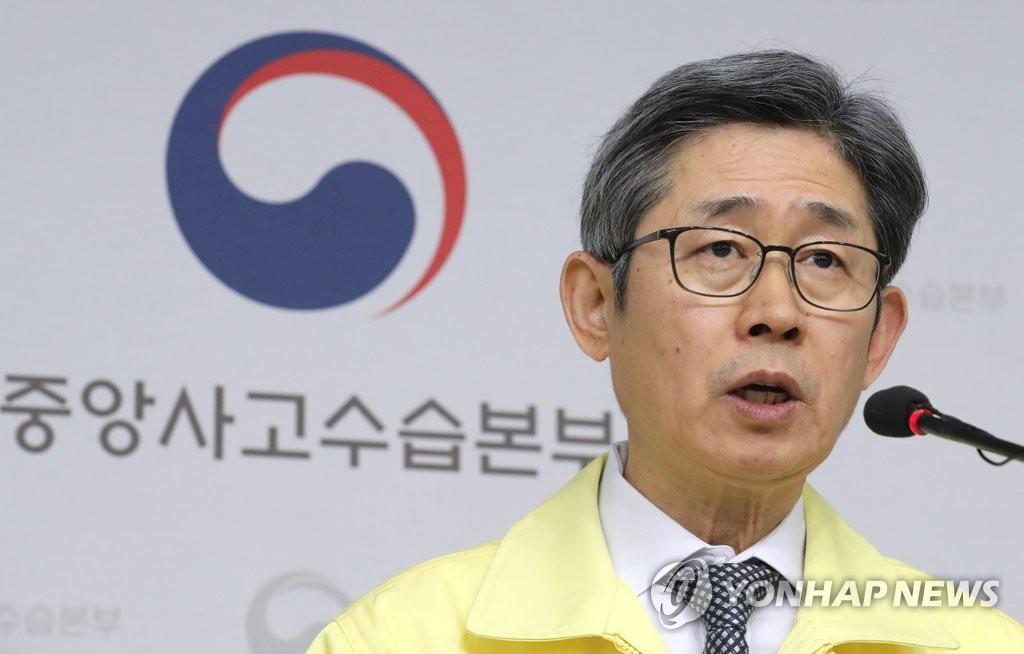 韩政府:在就疫情或出现社区传播采取应对措施