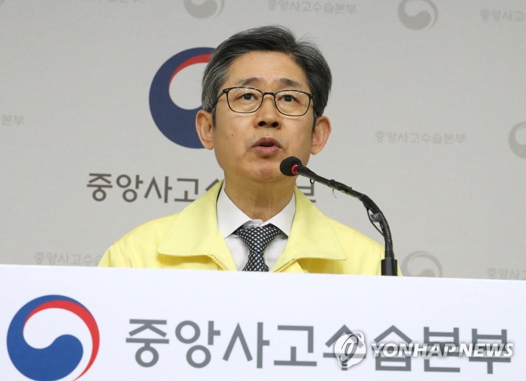 2月19日,在中央政府世宗办公楼,中央应急处置本部总负责人卢洪仁在记者会上发言。 韩联社