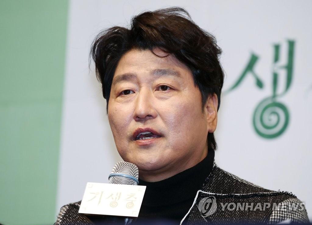 《寄生虫》宋康昊:很荣幸向世界展示韩国优秀影片