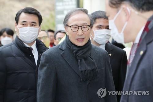详讯:韩国前总统李明博贪污受贿二审获刑17年