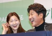 演员宋康昊和朴素谈