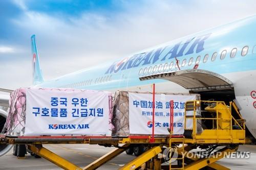 大韩航空为武汉捐助4万只口罩