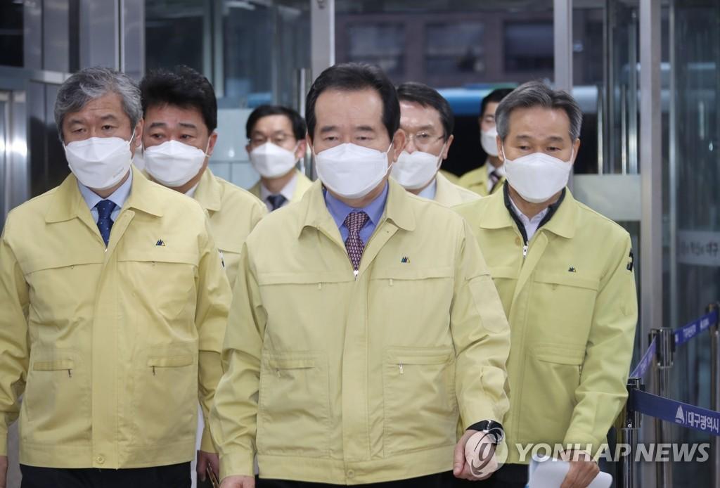 韩国总理丁世均坐镇大邱指挥抗疫