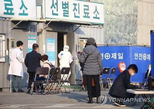 详讯:韩国新增31例感染新冠病毒确诊病例 累计82例
