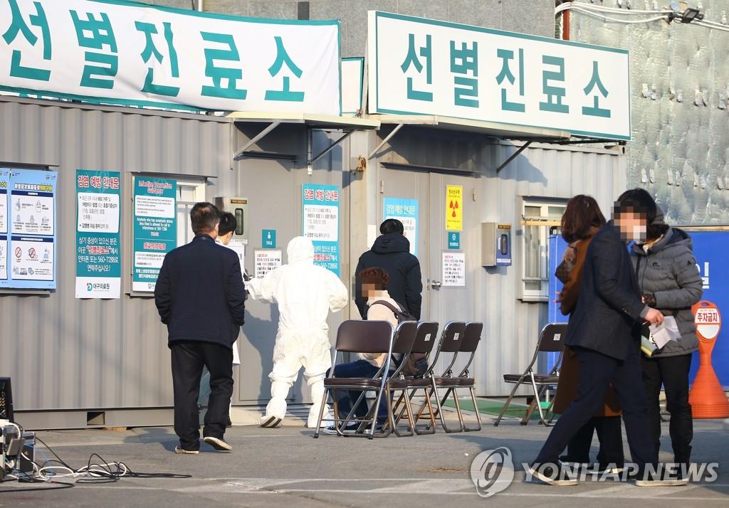 详讯:韩国新增334例新冠确诊病例 累计1595例