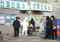 详讯:韩国感染新冠病毒确诊病例增至977例 死亡10例