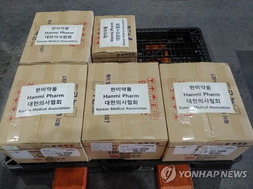韩国医协为武汉侨民捐赠药品