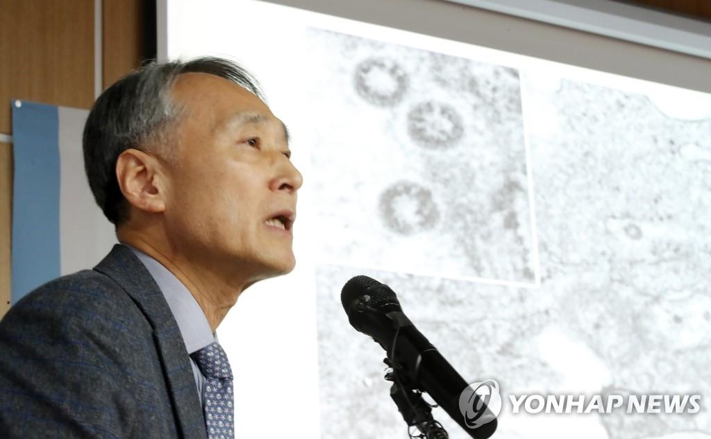 资料图片:吴明燉 韩联社
