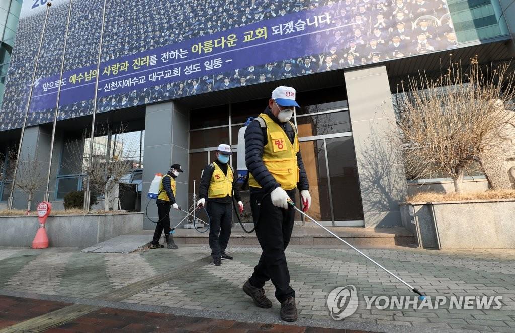 韩防疫部门对发生超级传播教会千余教徒实施居家隔离