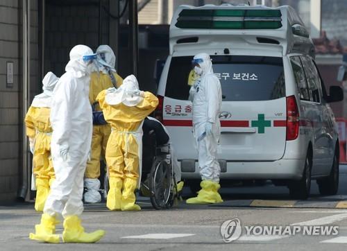 简讯:韩国新增22例感染新冠病毒确诊病例 累计104例