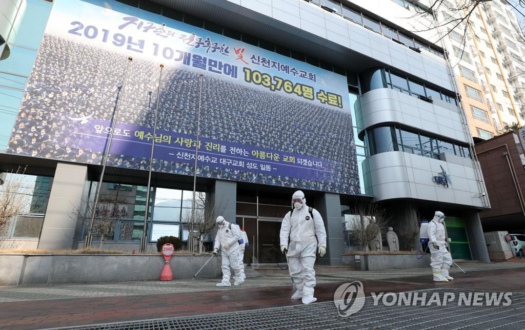 韩防疫部门:一新天地信徒年初从汉入境但未感染