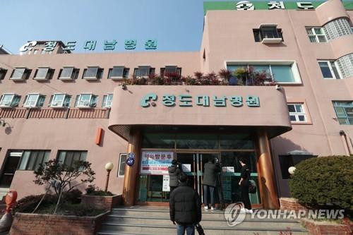 详讯:韩国出现首例新冠病毒感染死亡病例