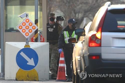 详讯:一驻韩美军士兵确诊感染新冠病毒