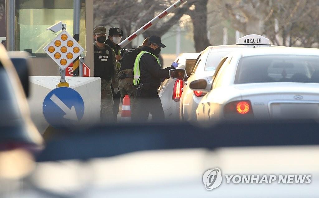 驻韩美军家属感染新冠病毒 美军上调风险预警级别