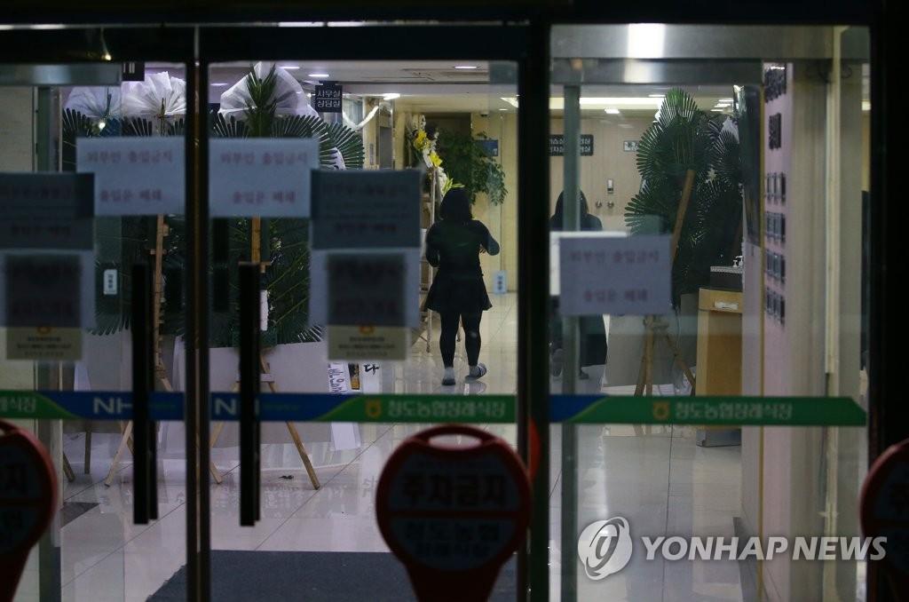 韩卫生部门:新冠死者将先火化后殡葬
