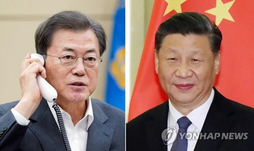 韩中领导人通电话共商抗疫