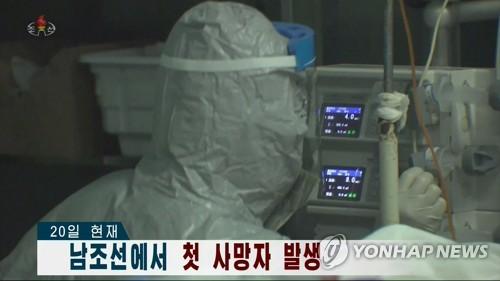 朝媒高度关注韩国新冠疫情