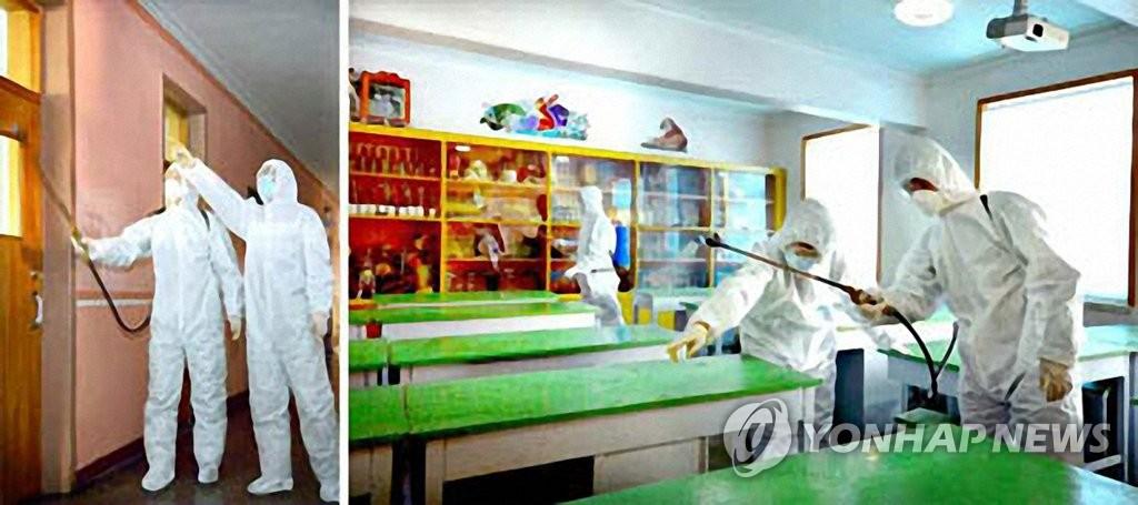 朝鲜《劳动新闻》2月21日报道,平壤牡丹峰区域卫生站的工作人员进行消毒防疫。 韩联社/《劳动新闻》官网截图(图片仅限韩国国内使用,严禁转载复制)
