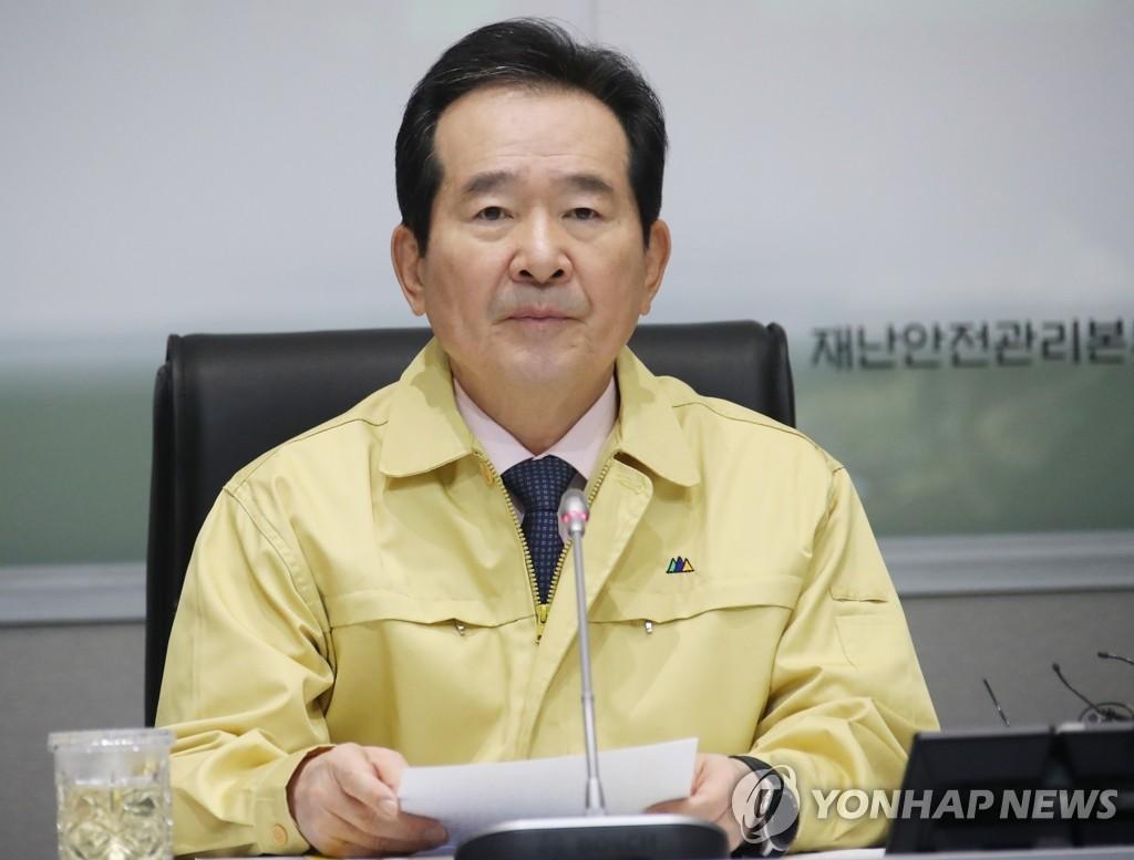 韩国拟将大邱市和庆北清道郡指定为疫情重点管理区