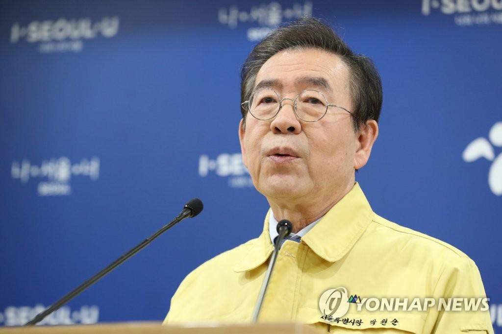 首尔市长:疫情之下不该排斥中国留学生