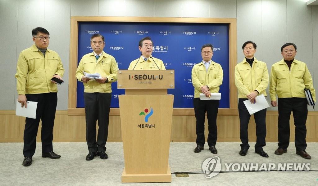 2月21日,首尔市市长朴元淳(左三)召开新闻发布会。 韩联社