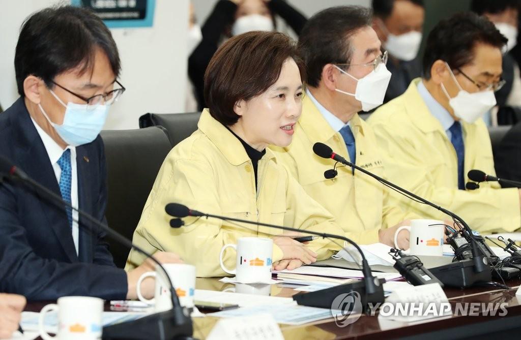 韩教育部与首尔市齐抓共管中国留学生防疫工作