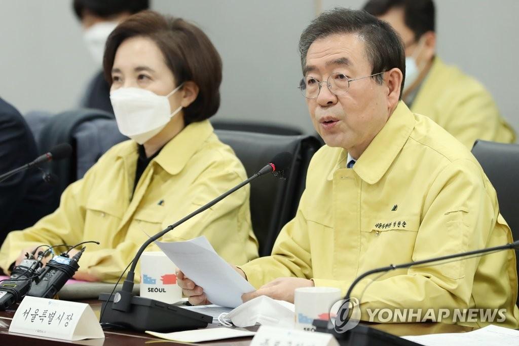 2月21日,在首尔市政府,首尔市长朴元淳(右)在教育部首尔市保护管理中国留学生会议上发言。 韩联社