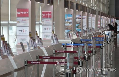 详讯:以色列等国对韩国实施入境管制