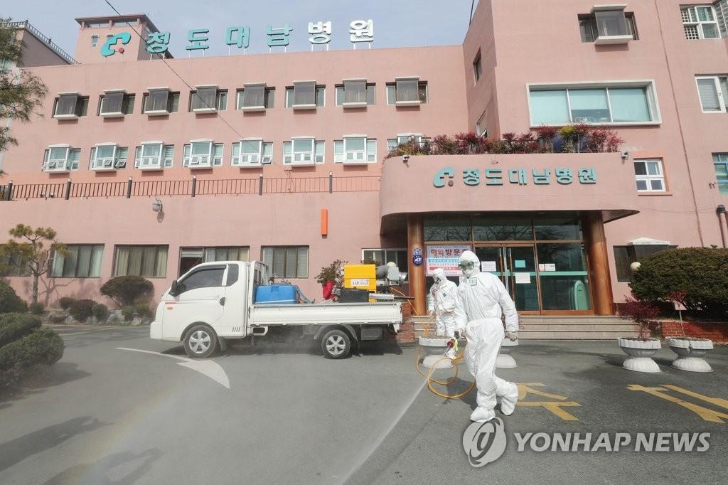 资料图片:庆尚北道清道大南医院 韩联社