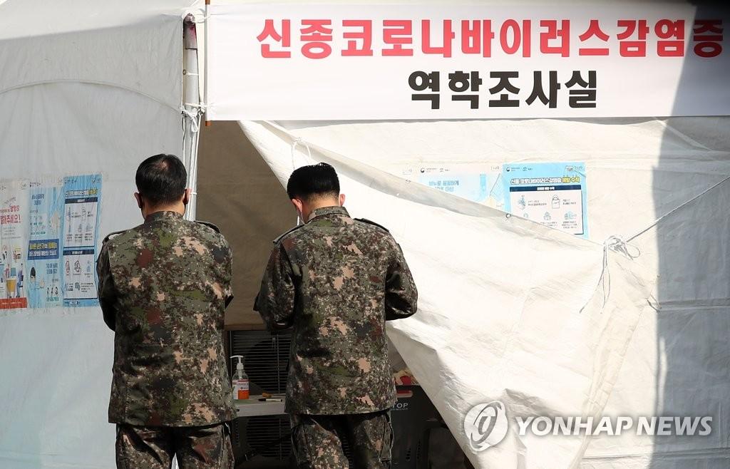 资料图片:2月21日,在忠清南道鸡龙市筛查诊所,军人等待接受病毒检测。 韩联社
