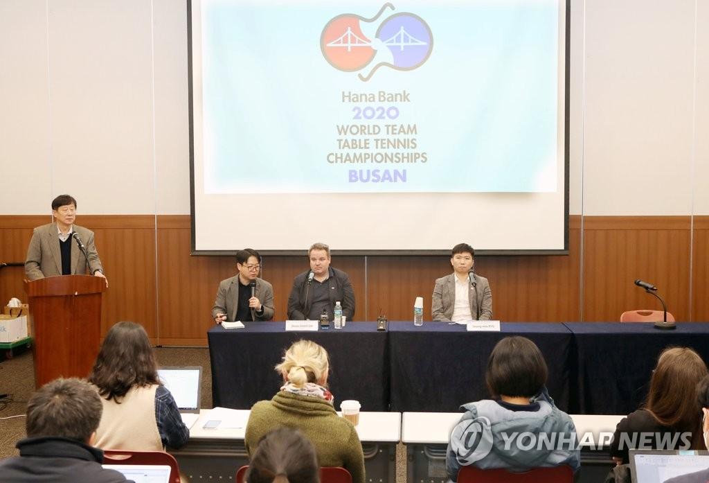 釜山世界乒乓球团体锦标赛再被推延