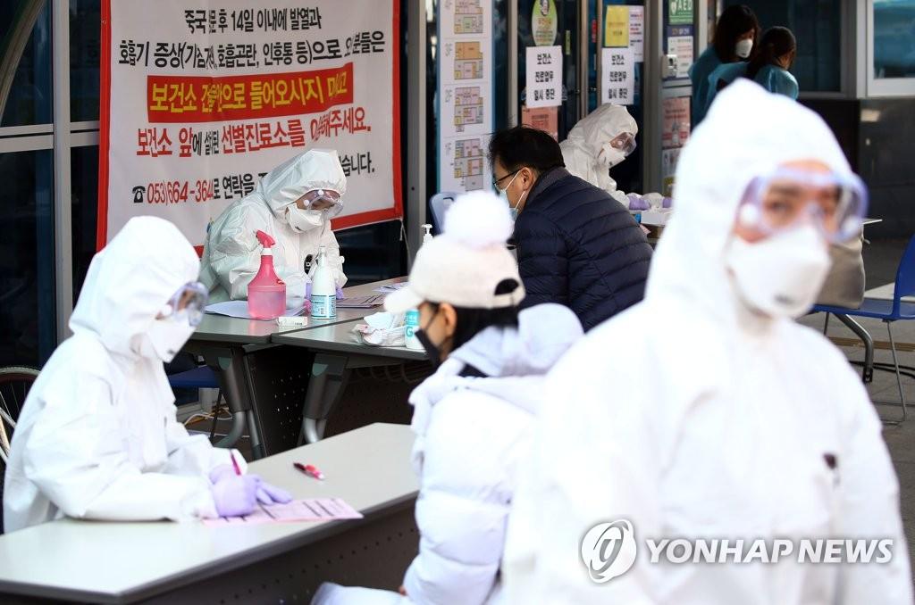 2月21日,在大邱市南区卫生站,疑似新冠感染病例正在接受检查。 韩联社