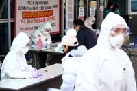 详讯:韩国日增100例新冠确诊病例 累计204例
