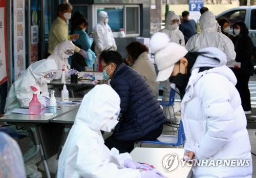 详讯:韩国日增229例新冠确诊病例 累计433例