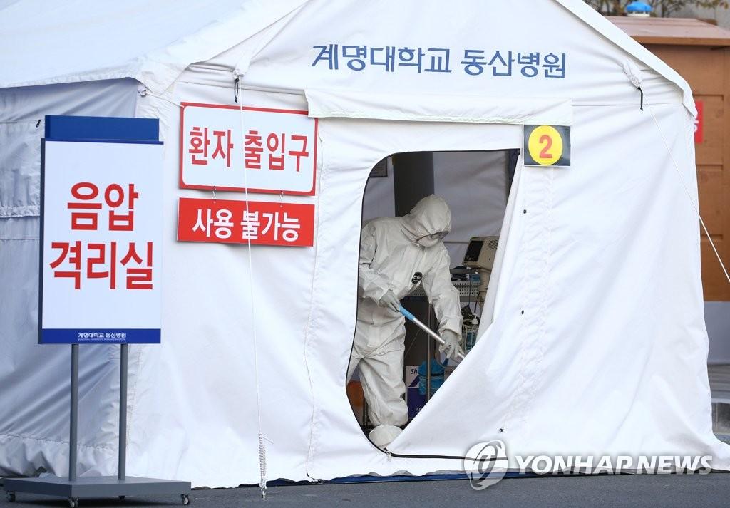 详讯:韩国新增123例感染新冠病毒确诊病例 累计556例