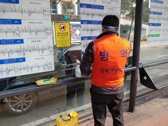 首尔市政府推错峰上班制防控新冠疫情