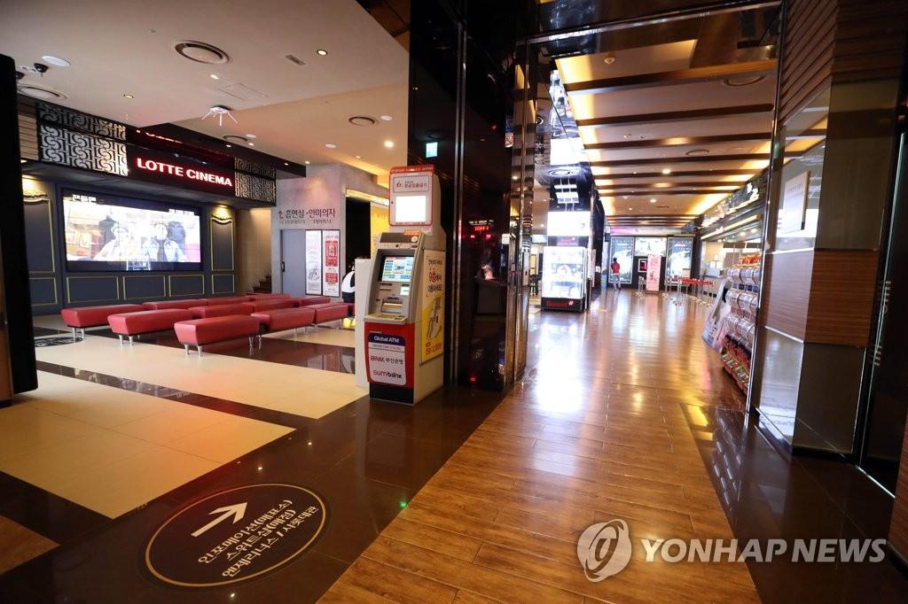 韩国票房:疫情下观影人数骤降至29万人次