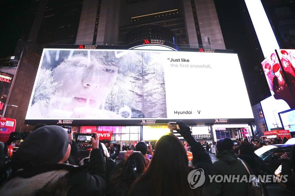 防弹现代汽车视频亮相纽约时代广场