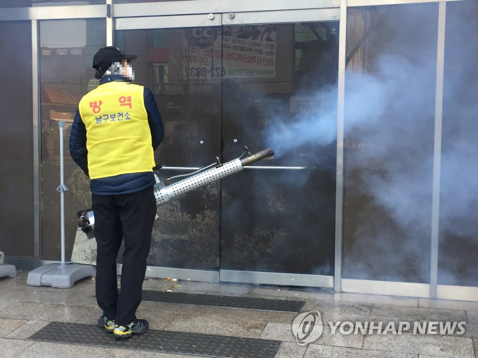 韩政府:将对新天地教会所有信徒进行病毒检测