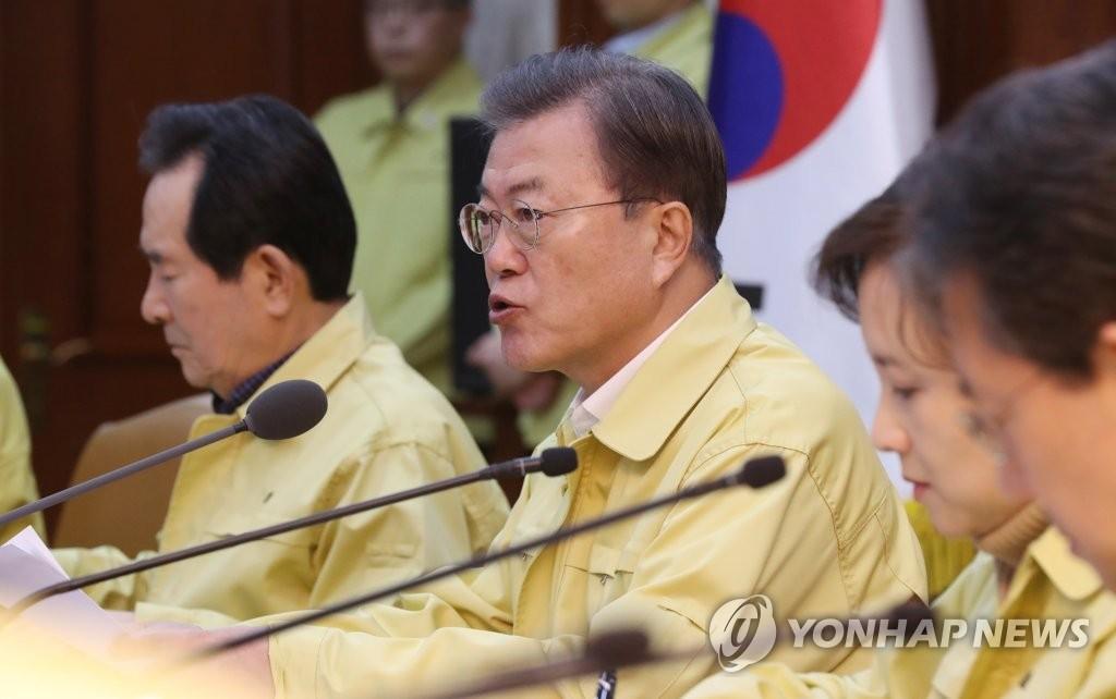 详讯:韩国将新冠疫情预警级别上调至最高级别