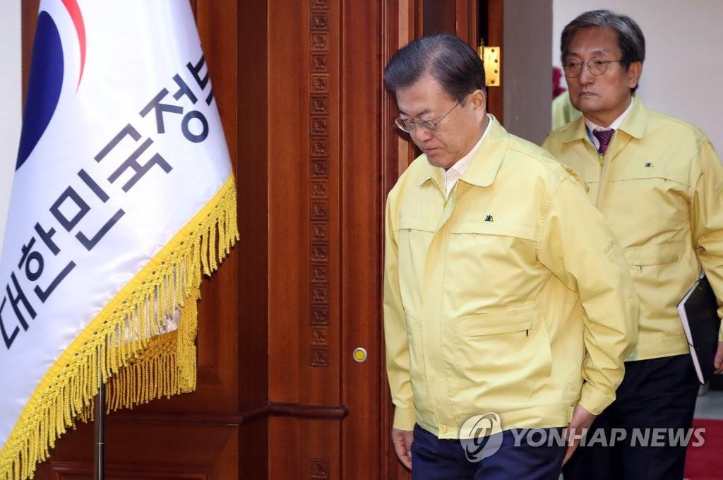 简讯:韩国将新冠疫情预警级别上调至最高级别