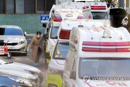 详讯:韩国新增46例新冠确诊病例累计602例 死亡增至5例