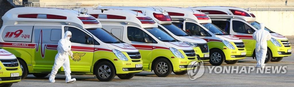 详讯:韩赴以色列朝拜圣地团39人中29人确诊感染新冠病毒