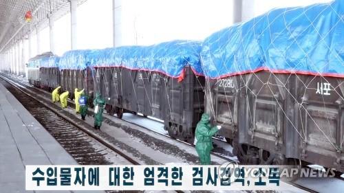 朝鲜加强检疫严防新冠疫情 境内外国人被隔离